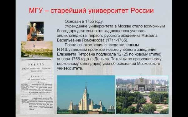 Lomonosov moscow state university, stock photo