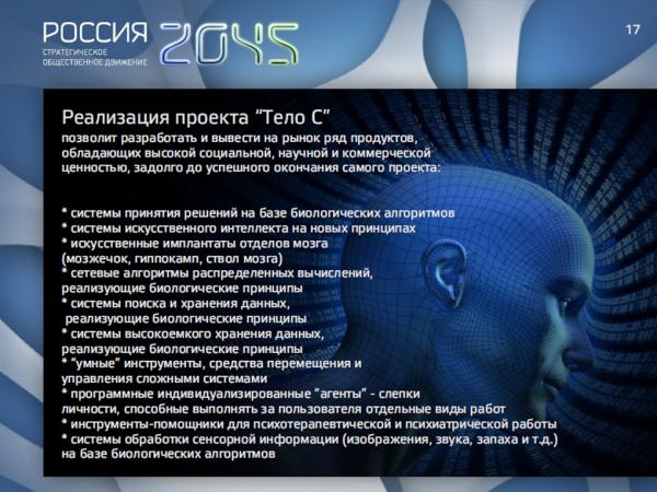 http://www.nanometer.ru/2011/07/31/13120918576598_260550/PROP_IMG_images_17/%D0%E8%F1%F3%ED%EE%EA17.png