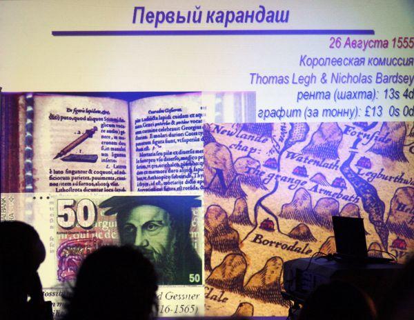 Лекция нобелевского лауреата Константина Новоселова - фото 11