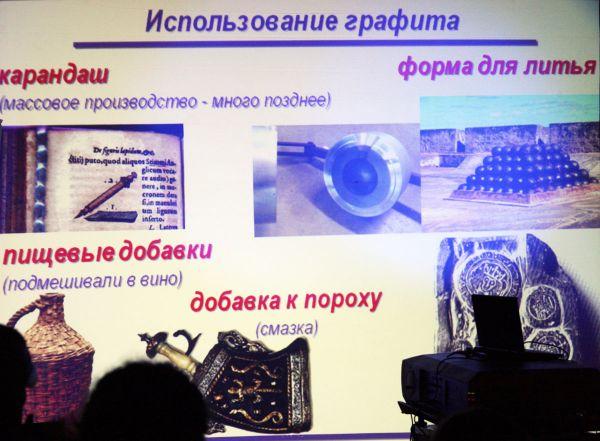 Лекция нобелевского лауреата Константина Новоселова - фото 12