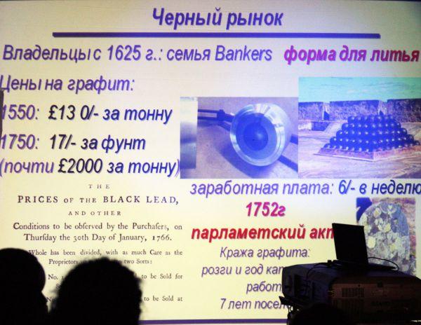 Лекция нобелевского лауреата Константина Новоселова - фото 13