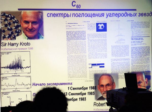 Лекция нобелевского лауреата Константина Новоселова - фото 15