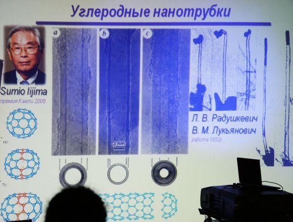 Лекция нобелевского лауреата Константина Новоселова - фото 16