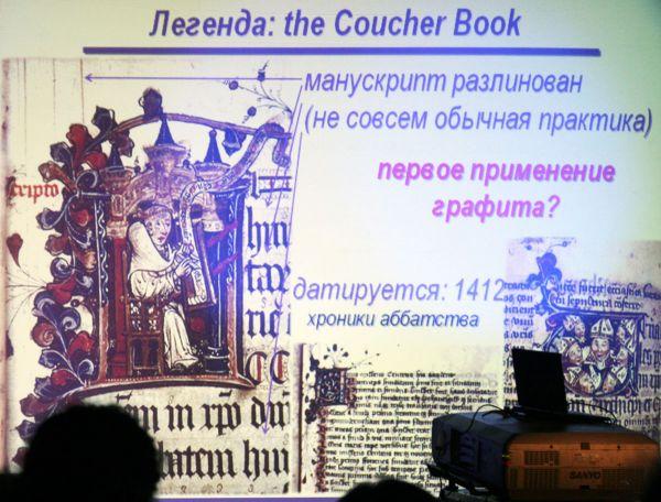 Лекция нобелевского лауреата Константина Новоселова - фото 9