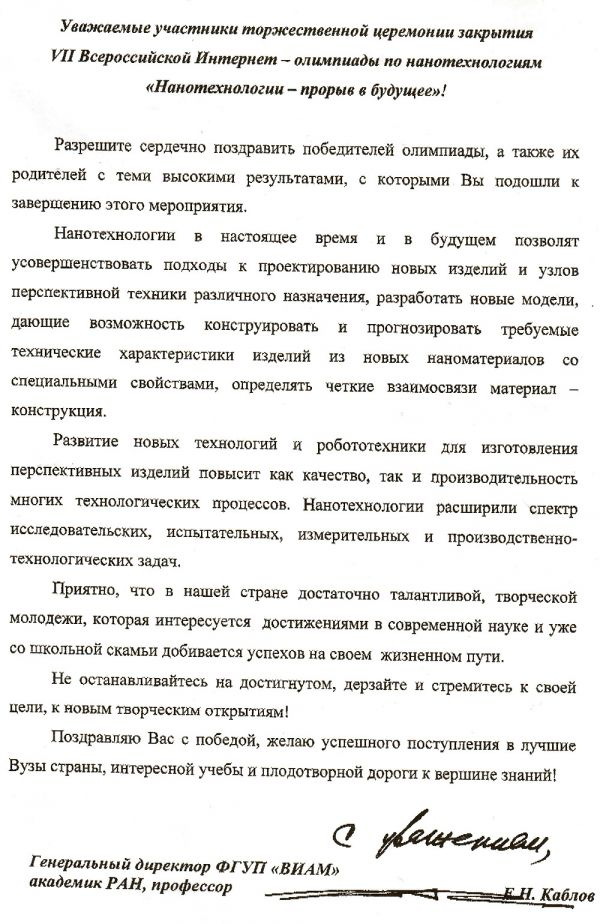 картинки казахстан корел дро