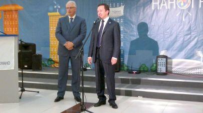 Приветствие жителям НАНОГРАДА Премьер-министра Республики Татарстан Халикова Ильдара Шафкатовича
