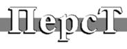 Экспресс-бюллетень ПЕРСТ