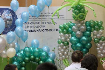 """Реальный квест - """"Нано-Фест"""""""