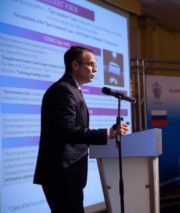 заместитель генерального директора Фонда «Форум инноваций» Иван Уланов