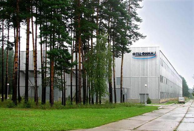 Здание в Протвино, где размещена сборка установок для протонной терапии