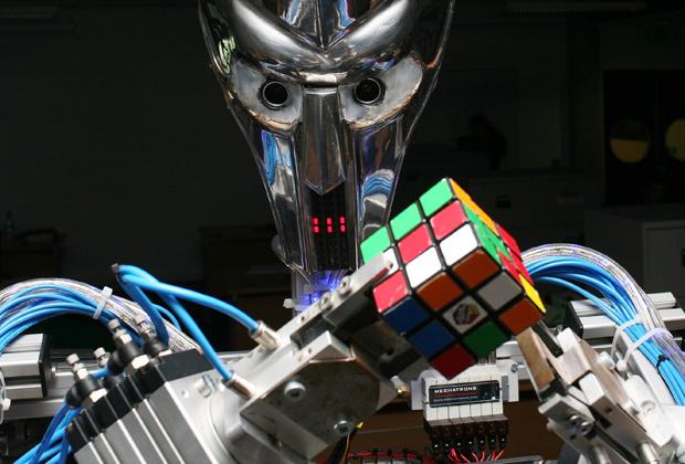 RuBot II