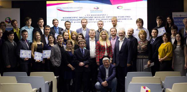 Победители первого конкурса молодежных инновационных проектов «Технократ»
