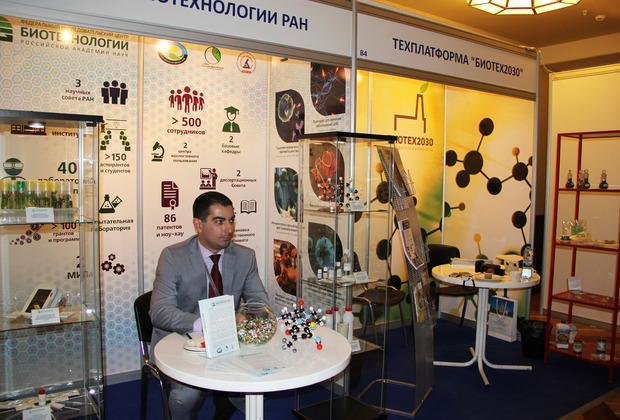 Стенд ФИЦ Биотехнологии РАН на выставке «Инновационная практика: наука плюс бизнес».