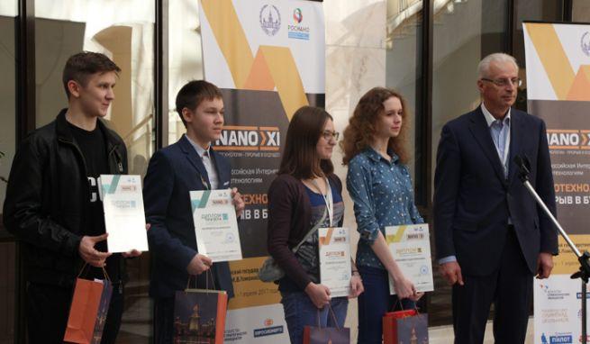 В МГУ наградили победителей олимпиады по нанотехнологиям